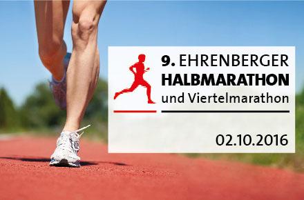 Plakat Halbmarathon 2014